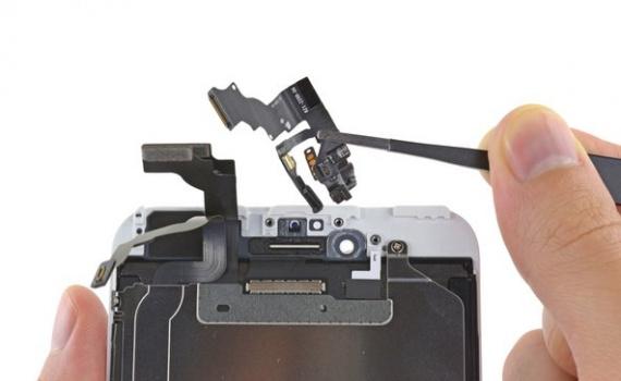 reparer-camera avant